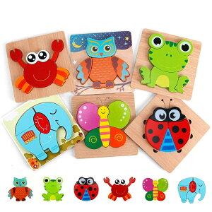木製パズル モンテッソーリ教育おもちゃ 幼児用木製ジグソーパズル1 2 3歳、色の形認知スキル学習玩具