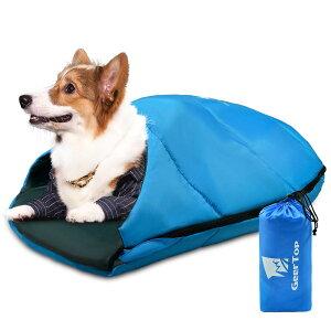 ペット寝袋 ペット布団 犬猫用ベッド 洗える ペットクッション ペット防災グッズ スリーピングバッグ スリーピングベッド 洗濯可能 ペット ベッド キャンプ ハイキング ビーチ用 犬用ベッ