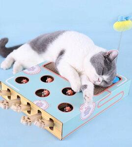 猫 おもちゃ モグラ叩き 猫じゃらし 猫用爪とぎ かわいい 多機能 3in1 強化ダンボール 高密度 耐久 小型 ベッド 子猫 運動不足 ストレス解消