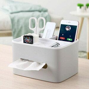 リモコンラック ティッシュ収納ボックス 多機能収納 小物入れ 北欧 おしゃれ 卓上小物収納ケース テーブル 寝室 居間 オフィス用