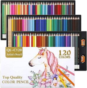 色鉛筆 120色 油性色 鉛筆セット カラーペン 筆 塗り絵 描き用 落書き 手帳 ノード子供用 画材セット 大人 塗り絵やプレゼント 鉛筆削り付き 収納ケース付き