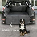 ペット用ドライブシート 新型 トランクマット 多機能ノンスリップマット 犬 シートカバー ペットシート カー用品 車後…