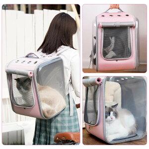 ペットキャリーバッグ ペット リュック キャリー リュック 犬 猫 バックパック 犬用バッグスリング ペットバッグ いぬ ねこのキャンピングカー ペットハウス 小型犬 猫用 立体空間 大容量