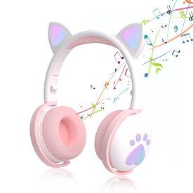 LEDライト付き 猫耳ヘッドセット 光沢のあるレインボー色変換保護ヒアリングHIFI高音質折りたたみ式Bluetooth5.0内蔵マイク自動接続クローズドタイプ大人用子供用に調整可能なソフトサイズクローズドタイプ有線および無線で話すことができますピンククリスマス誕生日