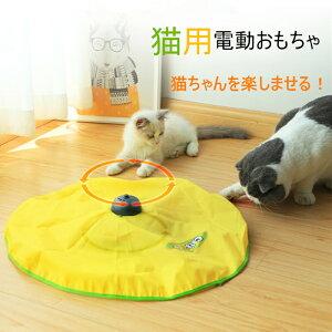 猫用おもちゃ 電動 自動回転 人気 電動ネズミ 猫じゃらし ペットトレーニング ねこ キャット 猫 ネコ ペット玩具 猫遊び 猫用品 電動ぐるぐる 猫ちゃん興奮 猫遊び 猫じゃらし キャットトイ