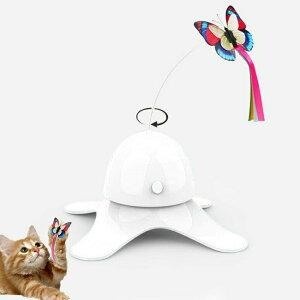 猫用おもちゃ 猫じゃらし 猫遊び ペット用 電動おもちゃ 猫スティック 自動 釣竿 バタフライ キャット用品 ストレス解消 運動不足解消 ペット用品 面白い かわいい 耐久性 静音 胡蝶 留守番