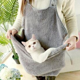 ペット猫寝袋 抱っこ用エプロン ポケット 猫 ニャンコ 小型犬 キャリア 抱っこ紐 カンガルーポケット ペットスリング 毛粘着防止 暖かい ブランケット 防寒対策