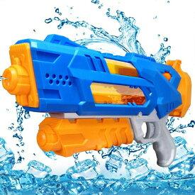 水鉄砲 超強力飛距離 超BIG水鉄砲 可視性タンク 1200cc ウォーターガン 大容量 飛距離10-12m こども 水遊び 夏祭り 水遊び水銃 子供用 大人 海水浴 プール 川 遊び お風呂水鉄砲 おもちゃ 玩具 キッズ用