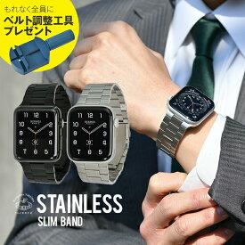 【新商品】アップルウォッチ バンド ステンレス ベルト メンズ レディース apple watch series 6 SE 5 4 3 2 1 対応 高級 おしゃれ アクセサリー サードパーティー 新生活 就職 お祝い 38mm 40mm 42mm 44mm band stainless slim ステンレススリム