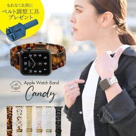 【新商品】 アップルウォッチ バンド レディース ベルト apple watch series 6 SE 5 4 3 2 1 対応 べっこう 大理石 おしゃれ アクセサリー サードパーティー 38mm 40mm 42mm 44mm band candy キャンディー