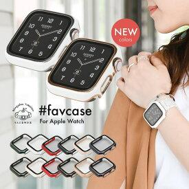 アップルウォッチ カバー ケース apple watch series 6 SE 5 4 3 2 1 38mm 40mm 42mm 44mm レディース おしゃれ 傷防止 保護 耐衝撃 アクセサリー favcase ファブケース