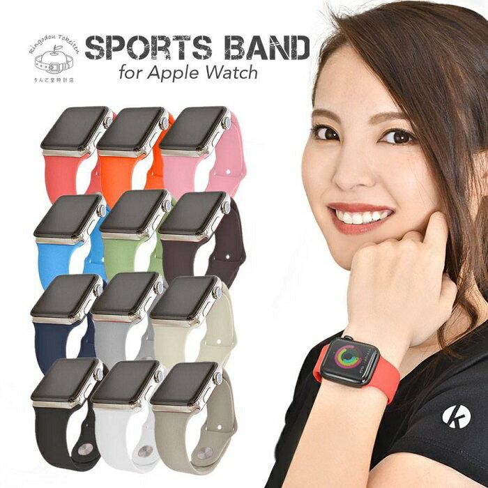 アップルウォッチ シリコン バンド スポーツバンド ロングサイズ 38mm 40mm 42mm 44mm ゆうパケット送料無料 アップルウォッチ4対応 Apple Watch バンド交換 ベルト ラバー アクセサリー メンズ レディース かっこいい おしゃれ