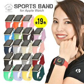 アップルウォッチ バンド スポーツバンド apple watch series 6 SE 5 4 3 2 1 ベルト シリコン ラバー 38mm 40mm 42mm 44mm メンズ レディース かっこいい おしゃれ