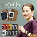 アップルウォッチ バンド 本革 ループ anello(アネロ)apple watch series5 series4 series3 series2 series1 38mm 4…