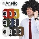 アップルウォッチバンド 本革 ループ anello(アネロ)apple watch series5 series4 series3 series2 series1 38mm 40…