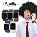 アップルウォッチバンド 本革 ループ anello(アネロ)38mm/40mm 42mm/44mm Apple Watch レザー マグネット バンド交…