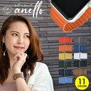 アップルウォッチ バンド 本革 ループ anello(アネロ)apple watch series 6 SE 5 4 3 2 1 38mm 40mm 42mm 44mm レザ…