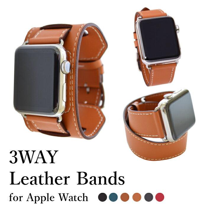 アップルウォッチ4対応バンド 3WAYバンド 38mm/40mm 42mm/44mm Apple Watch 本革 バンド交換 レザーバンド アクセサリー メンズ レディース ビジネス かっこいい