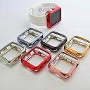 【お買い物マラソン期間中ポイント5倍】アップルウォッチ 38mm 42mm 保護ケース 【ゆうパケット送料無料】Apple Watch…