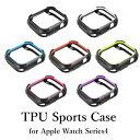 アップルウォッチ カバー ケース 40mm 44mm Watch Series 5 Series 4 シリーズ5 シリーズ4 スポーツケース 傷防止 衝…