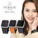 アップルウォッチ シリコン バンド 本革 Hybrid-band Nubuck (ヌバック) ハイブリッドバンド クリアTPUケース付き ア…