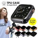アップルウォッチ 保護ケース カバー ケース series6 SE 5 4 3 2 1 38mm 42mm 40mm 44mm apple watch TPUケース ソフ…