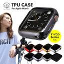 アップルウォッチ カバー ケース series6 SE 5 4 3 2 1 38mm 42mm 40mm 44mm apple watch TPUケース ソフトケース 傷…