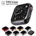 アップルウォッチ apple watch カバー 保護ケース 40mm 44mm series4 TPUケース ソフトケース 傷防止 衝撃 吸収 保護 …