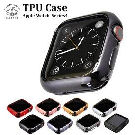 アップルウォッチ カバー ケース 40mm 44mm apple watch series5 series4 TPUケース ソフトケース 傷防止 衝撃 吸収 保護 耐衝撃 薄型 シンプル