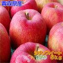 楽天市場 訳あり 青森りんご ナカムラ果樹園