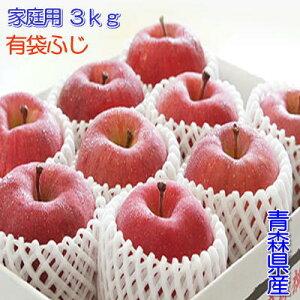 『有袋ふじ』家庭用3kgダンボール・フルーツキャップ詰(約9〜12玉入)