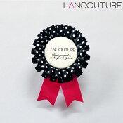 【LANCOUTURE】ロゼットLT-1500ランクチュール