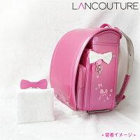 【LANCOUTURE】デコリボンLT-2001ランクチュール