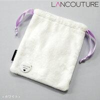 【LANCOUTURE】ふわもこきんちゃくLT-2004ランクチュール