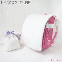【LANCOUTURE】ふわもこ肩パッドLT-1800ランクチュール