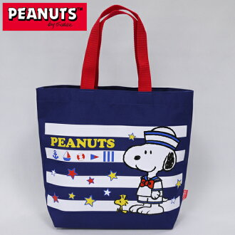 Snoopy beach bag Tote PNB2-1700 PEANUTS swimming pool and beach