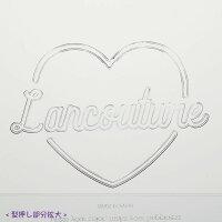 【LANCOUTURE】ハートロゴ柄型押し全透明ランドセルカバーランクチュール