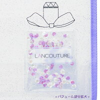【LANCOUTURE】パフュームスパンコールラメ入りランドセルカバーランクチュール香水ボトル