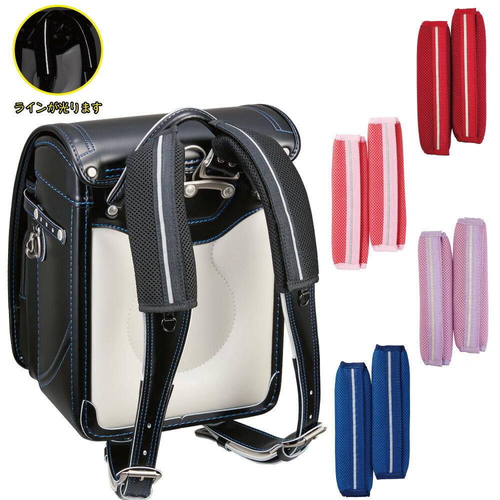 【まもるちゃん】 反射機能付き肩パッド RM-1600 反射剤使用