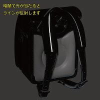 【予約商品・3月下旬入荷予定】【まもるちゃん】反射機能付き肩パッドRM-1600日本交通安全教育普及協会推奨企画同等反射剤使用