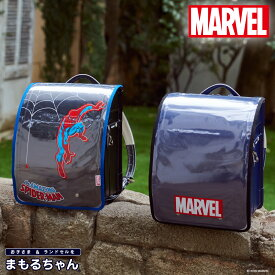 【まもるちゃん】 MARVEL プリント透明ランドセルカバー マーベル スパイダーマン