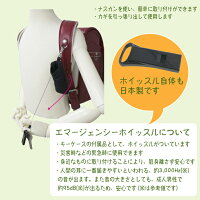 【まもるちゃん】リール付きキーケースRRK-1400