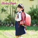 シャーリーテンプル ランドセル 学習院型(継続モデル) アカ ST9159305 Shirley Temple