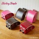 シャーリーテンプル ランドセル 学習院型 ST9159305 Shirley Temple