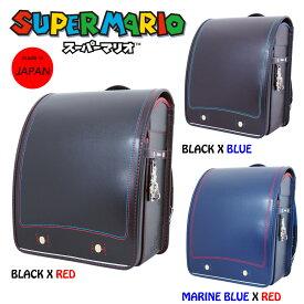 スーパーマリオ ランドセル 2022年度版 フィットちゃん SMR3-590 SUPER MARIO NINTENDO