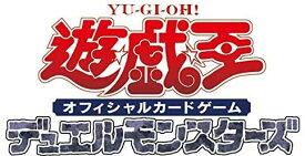 遊戯王OCG デュエルモンスターズ PRISMATIC ART 3BOXセットCOLLECTION BOX 予約商品!新品!2021/2/6以降入荷次第発送