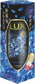 ラックス ボディソープ エンチャント フォーエバー ポンプ (ハニーサックル・ジャスミンの香り) 350g
