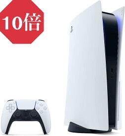【ポイント10倍】PS5 本体 PlayStation5 (CFI-1000A01) プレイステーション プレステ5