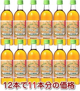 【送料無料】お買い得価格 カネショウの「ハチミツ入りんご酢ライト12本」