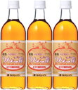 カネショウの「ハチミツ入りんご酢3本セット」